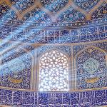 Spring 2020: On Desire and Separation: Persian Poetry Then and Now (In Translation) — PETR 3559